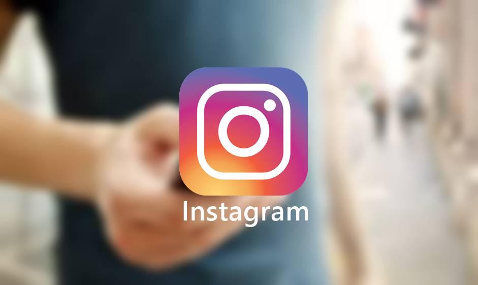 Instagram #TBT Nedir? Nasıl Kullanılır?
